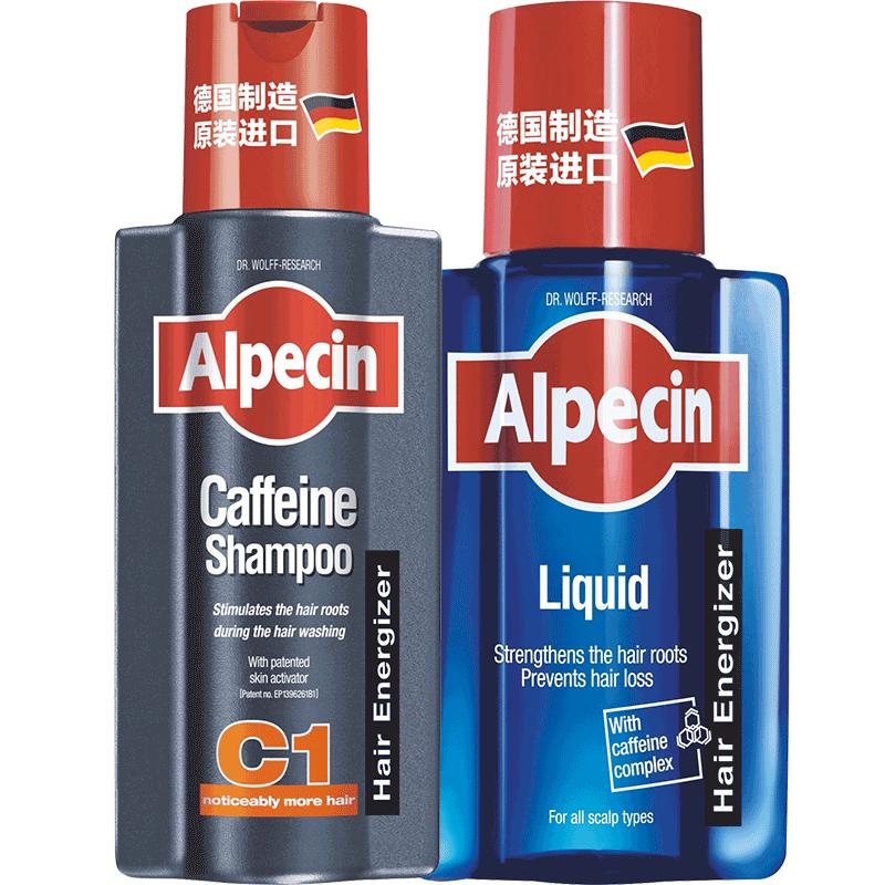 欧倍青alpecin咖啡因育发防脱洗发水套装男女洗头膏控油官方正品