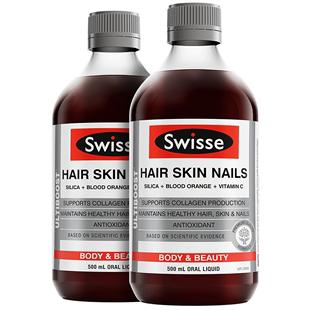 澳洲进口swisse斯维诗血橙*口服液可在爱乐优品网领取70元天猫优惠券
