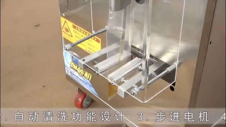 Automatic pouch liquid filling and sealing machine for milk juice bag making machine with auto washing