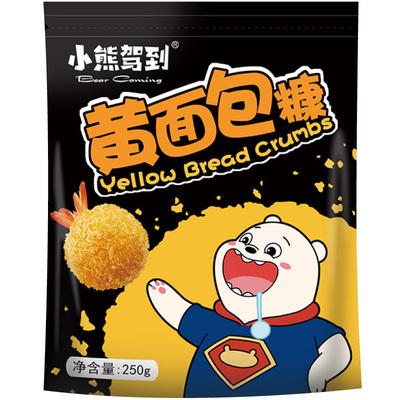 【可签到】小熊驾到油炸香酥面包糠