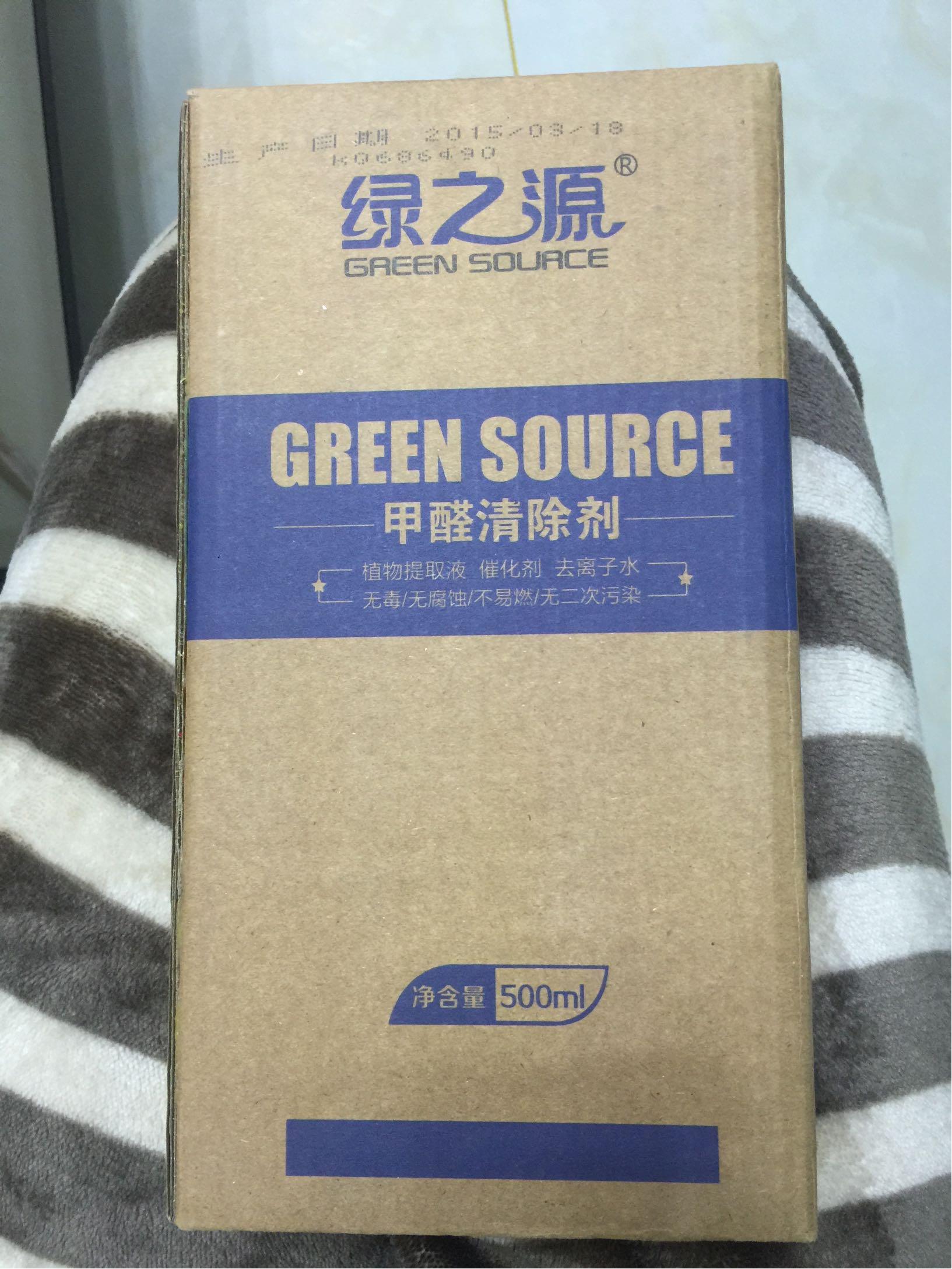 新房入住前买了十大品牌的绿之源除甲醛