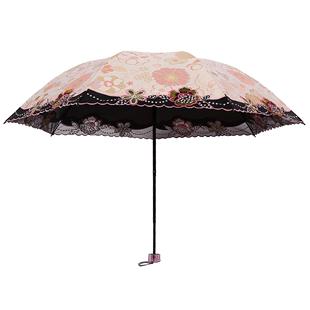 红叶伞蕾丝刺绣女创意折叠太阳伞