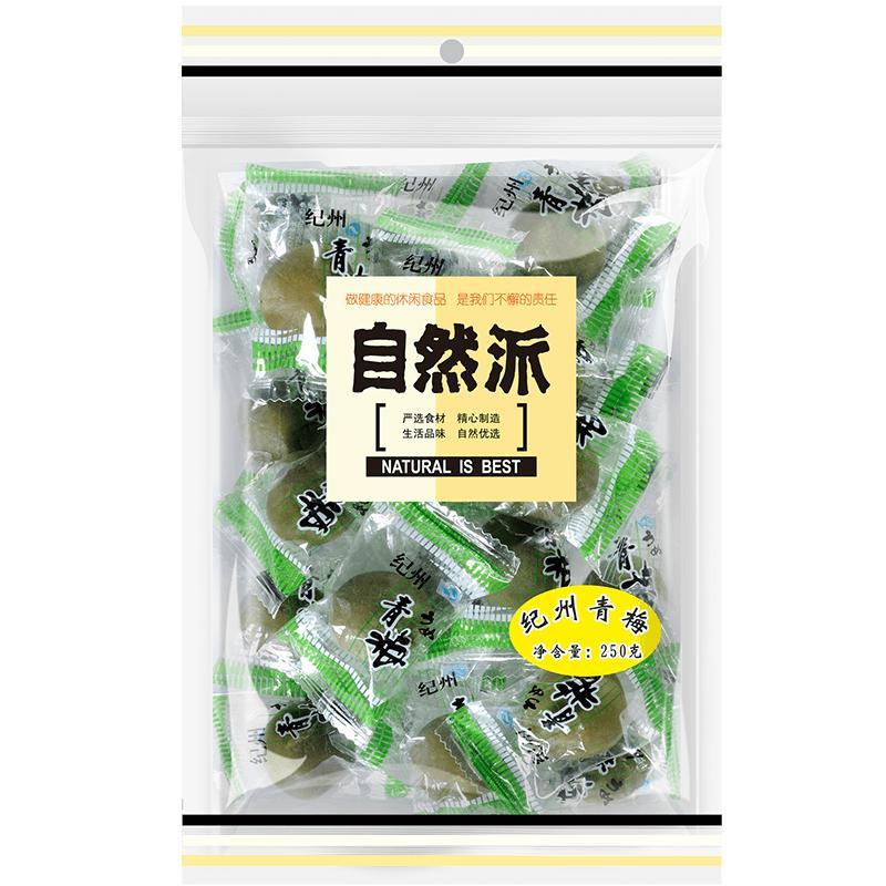 自然派纪州250g*2酸甜果清脆青梅