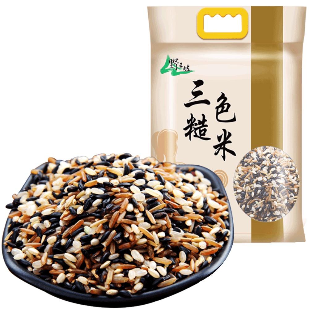 三色糙米5斤黑米糊粗粮健身红米
