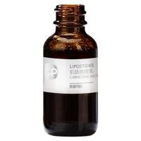 丽普司肽肌肽微微乳 抗糖化提亮肤色精华原液补水保湿乳液男女士