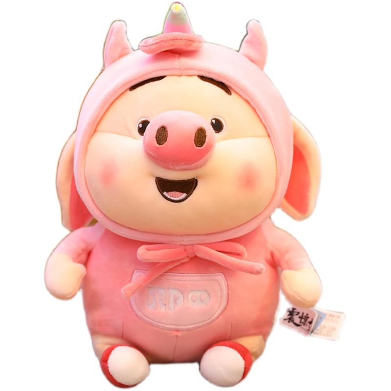 小屁公仔毛绒玩具可爱睡觉床上抱枕好用吗