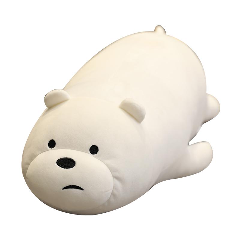 正版咱们裸北极熊抱抱熊毛绒玩具怎么样