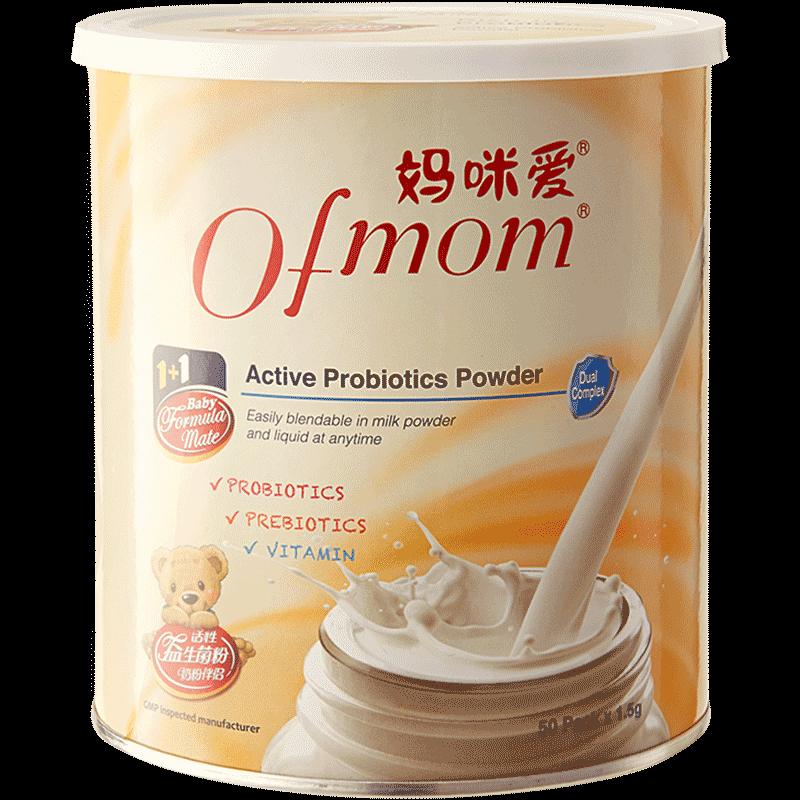 【官方直营】Ofmom/妈咪爱益生菌活性益生菌1.5g*50条/罐
