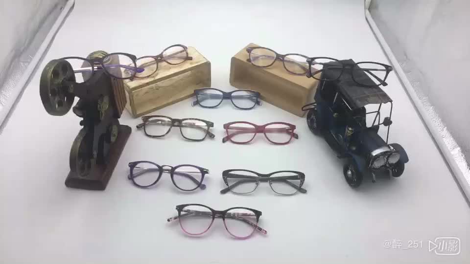 frames online french acetate optical eyeglass frames funny eye glasses2018 fashionable ready goods - Eyeglass Frames Online