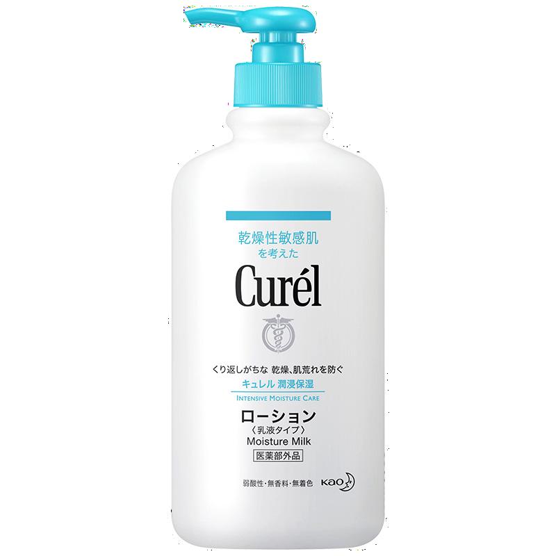 日本curel珂润保湿补水身体乳
