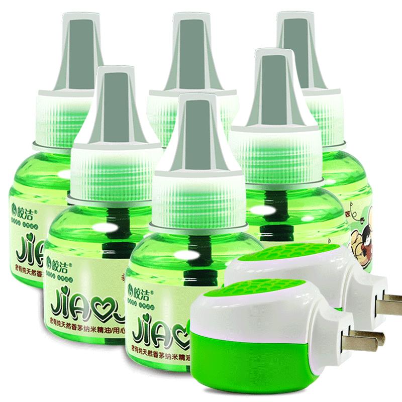 皎洁电热蚊香液加热器驱蚊水插电式家用无味型非灭蚊婴儿孕妇宝宝