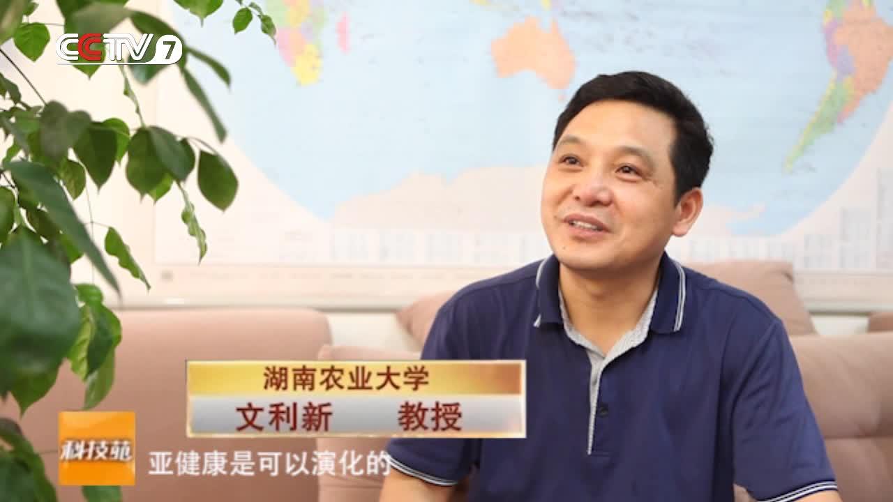 CCTV7央��蟮谰G�~保健�B�i技�g