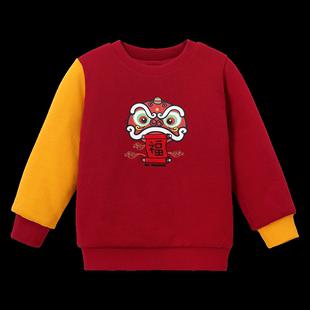丽婴房童装男女宝宝红色中国风卫衣