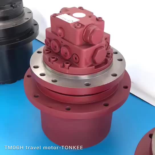 TM06H Travel device final drive TM06H travel motor for excavator