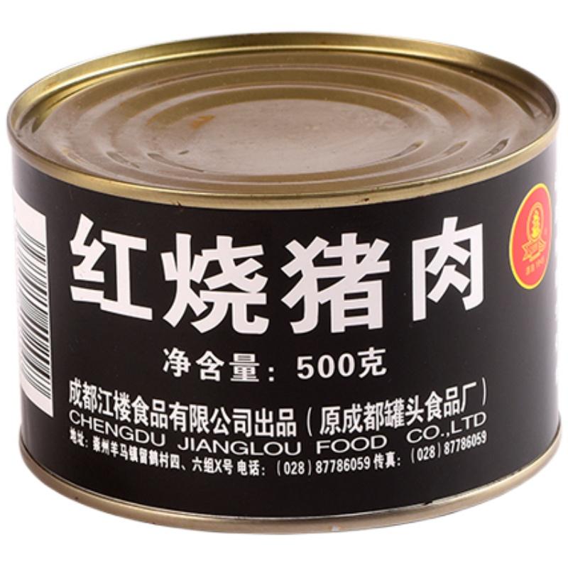 江楼牌红烧猪肉500g午餐肉下饭菜