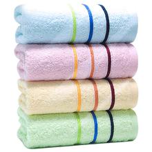 4条装洁丽雅毛巾纯棉洗脸家用