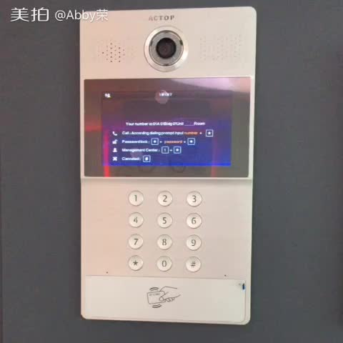 Smart home touch screen video door entry system full digital ip based video intercom