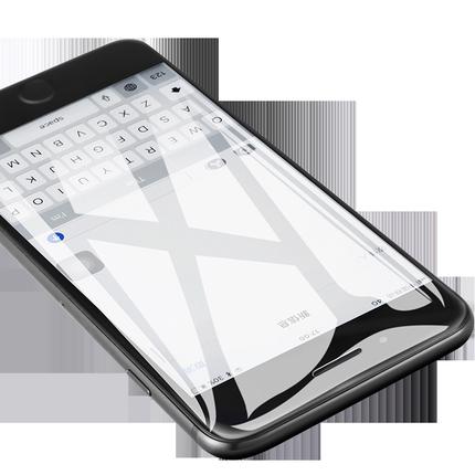 奥瑞朗iphone8苹果8plus 8p八贴膜
