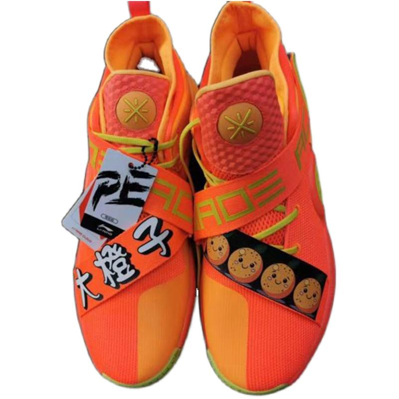 李宁男2021新款韦德之道7篮球鞋评价好不好