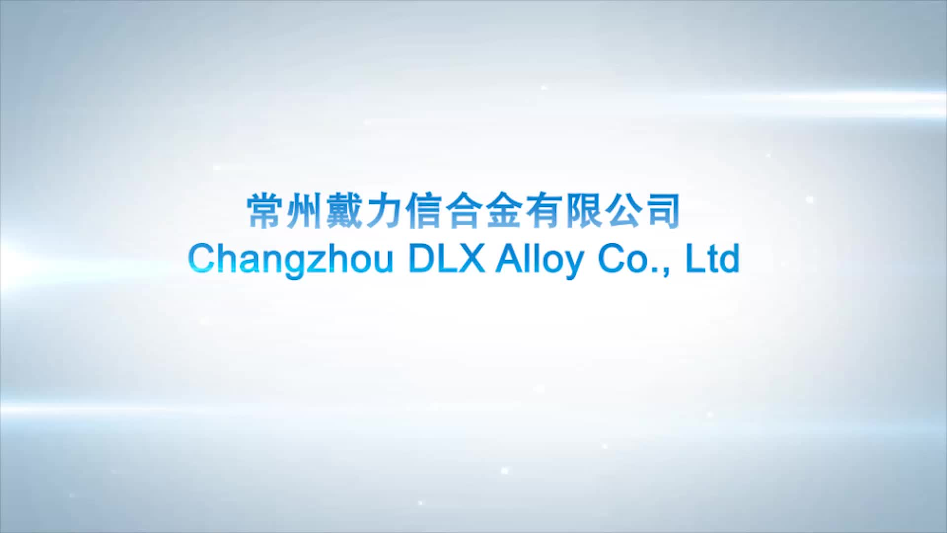 Hot Sale Inconel Alloy 625 Foil And Strip