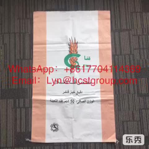China hotsale 50kg colorful pp woven bag / sack / sacos packaging corn, flour, rice, cement, sand, vegetable amd fruit