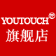 youtouch旗舰店