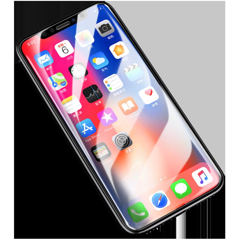 闪魔 iPhoneX钢化膜XR苹果X全屏覆盖iphoneXsMax蓝光iPhoneXR手机iPhoneXMax高清8x贴膜全包防摔9D屏保防爆XS