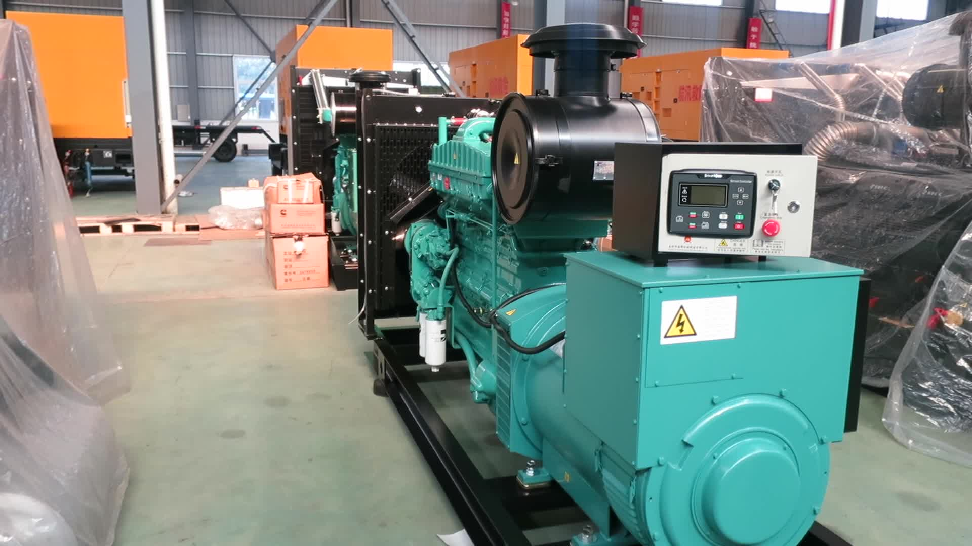 Capacity High Performance 1 Mw Diesel Generator Made In