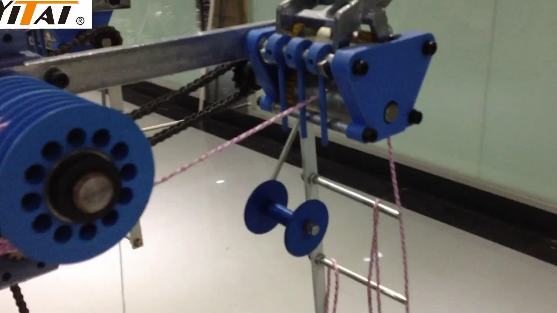 Yitai靴レース編組機紐製造機