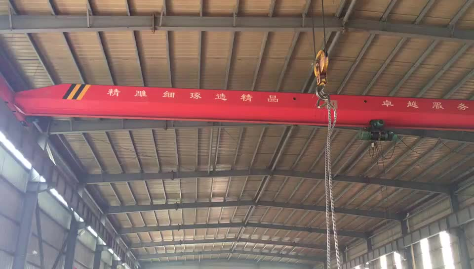 Internationally Recognized Dingle Beam Overhead Crane
