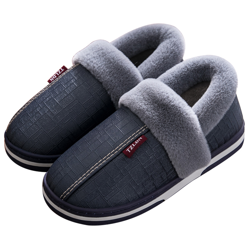 防水皮棉拖鞋男士包跟家用室内防滑质量好不好