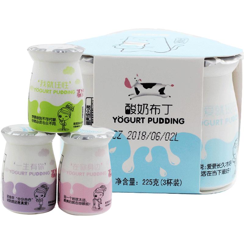 萌萌星酸奶225g*3盒/ 9小瓶布丁
