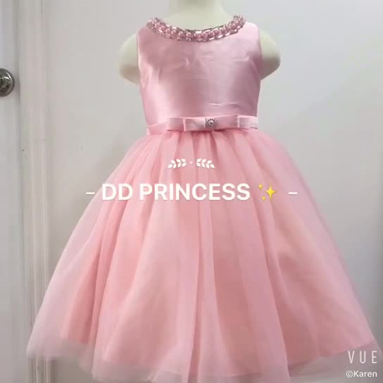1b82110efd05 2017 hot selling fashion puffy ball gowns concert performance dresses Pink  Elegent Lovely 10 year old