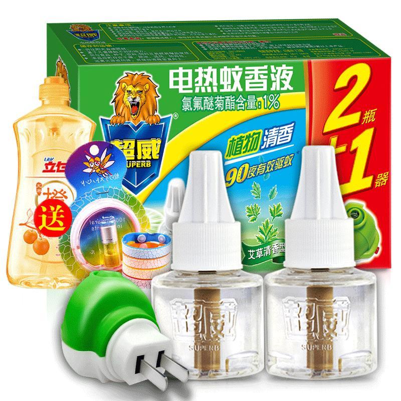 超威蚊香液 艾草清香防蚊电蚊香器 驱蚊液家用婴儿孕妇宝宝2瓶1器
