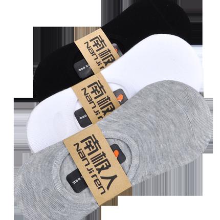 南极人男士防臭吸汗夏季潮纯棉船袜