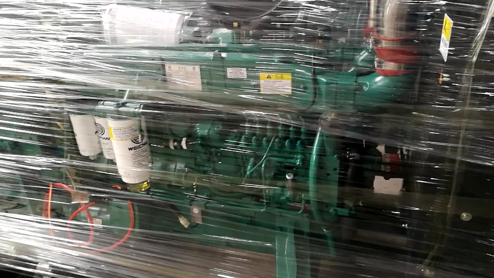 Open Type 3 Phase Diesel Generator For 250kva With Weichai Power