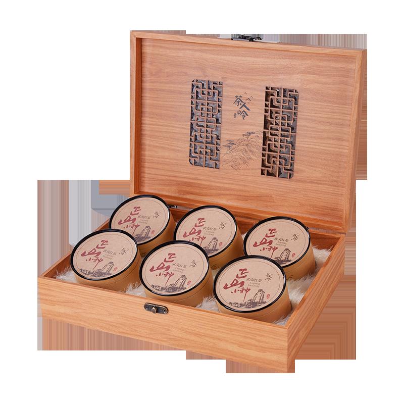 茶人岭正山小种红茶240g武夷山品质好茶伴手礼礼盒装山誉君品