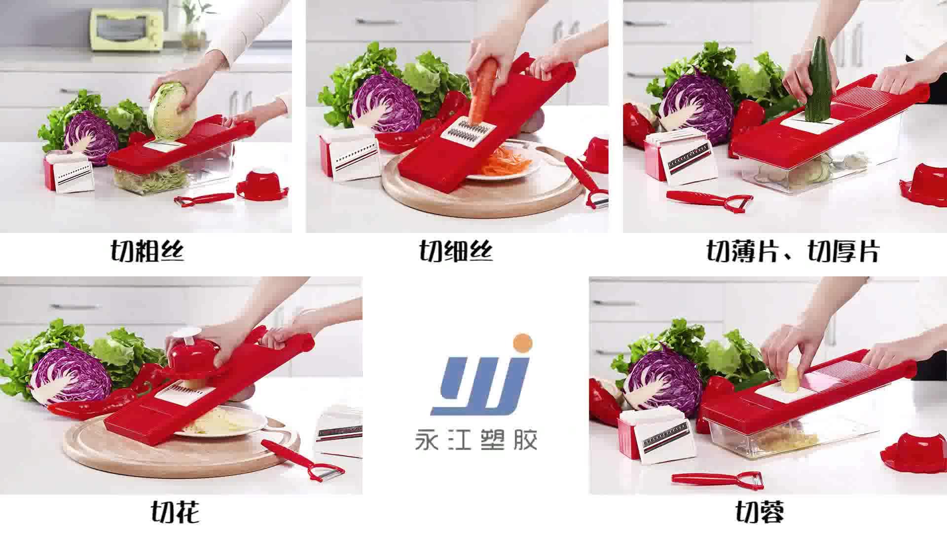 キッチンアクセサリー 7 1 キッチンおろし金ボックスおろし金野菜おろし金でテレビで見られるように
