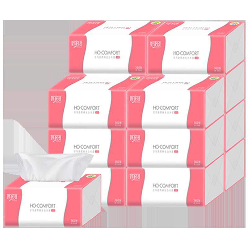 好家风抽纸家用实惠装大包大号餐巾纸纸巾卫生纸面巾纸整箱大15包