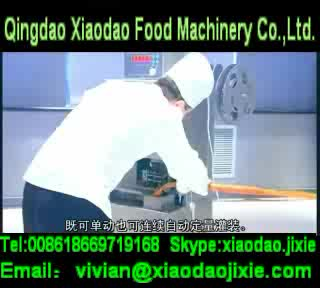 automatic aluminium wire double clipping machine,sausage clipping machine