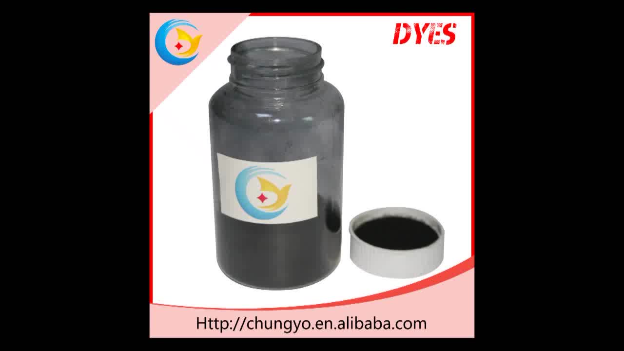 Disperse Black EX-SF ECO 300% manufacturer disperse dye for polyester