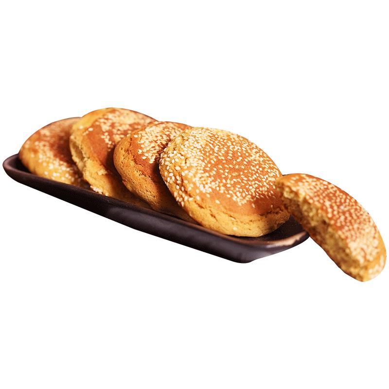 荣欣堂多味太谷饼组合2100g糕点