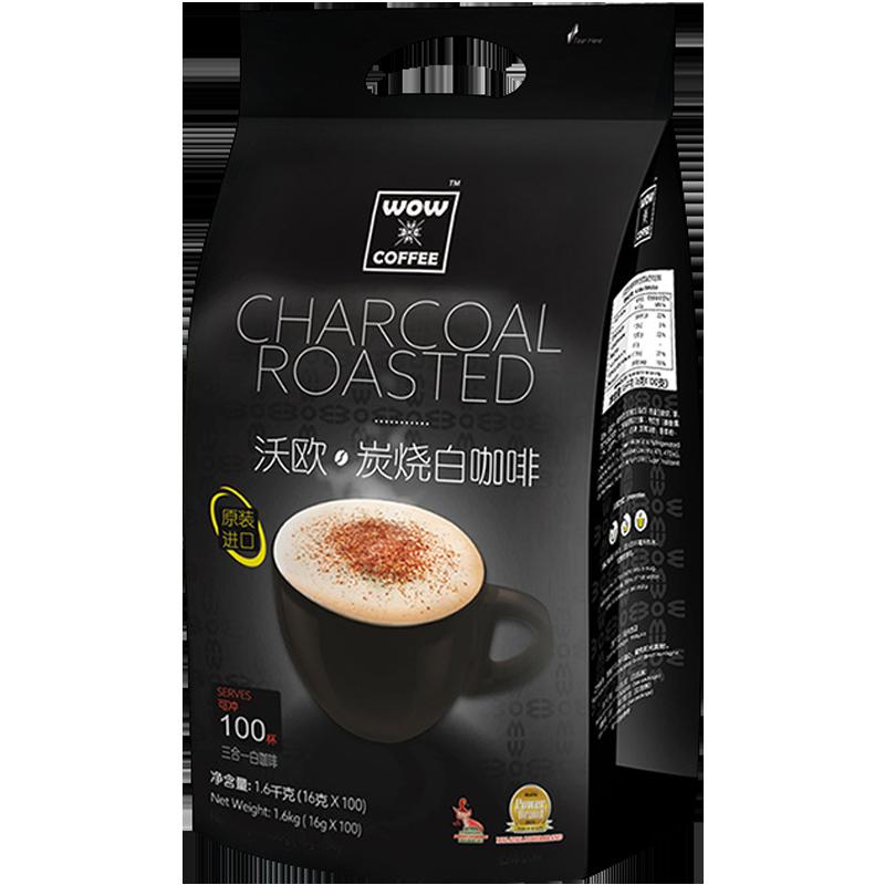 送杯马来西亚进口沃欧炭烧风味速溶白咖啡三合一袋条装100条1600g
