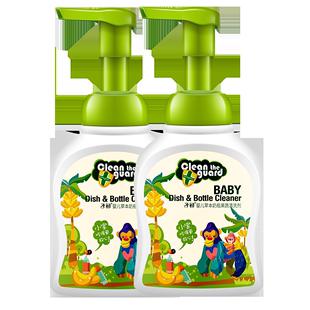 子初奶瓶果蔬清洁液宝宝水果清洗剂