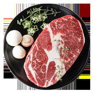雅巢澳洲整切家庭牛排套餐眼肉牛排