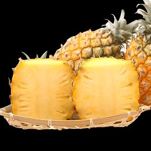 天猫 云南 香水菠萝 新鲜水果 10斤 19.8元包邮