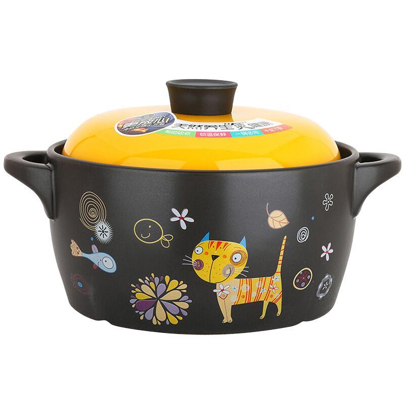 美厨燃气家用陶瓷煲汤养生炖锅汤锅好用吗