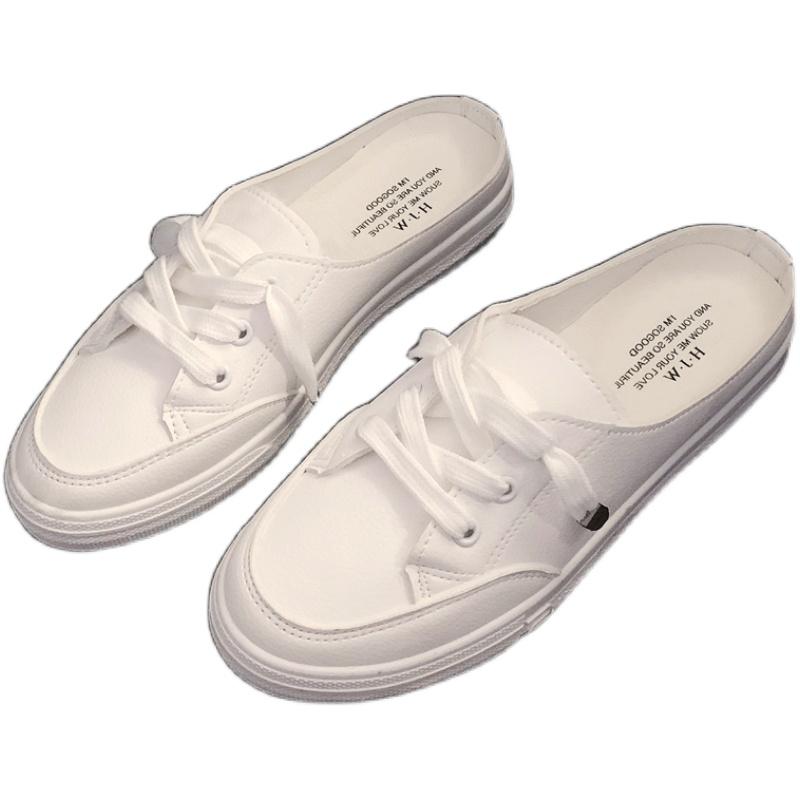 包头半拖鞋外穿时尚2021春夏小白鞋值得买吗
