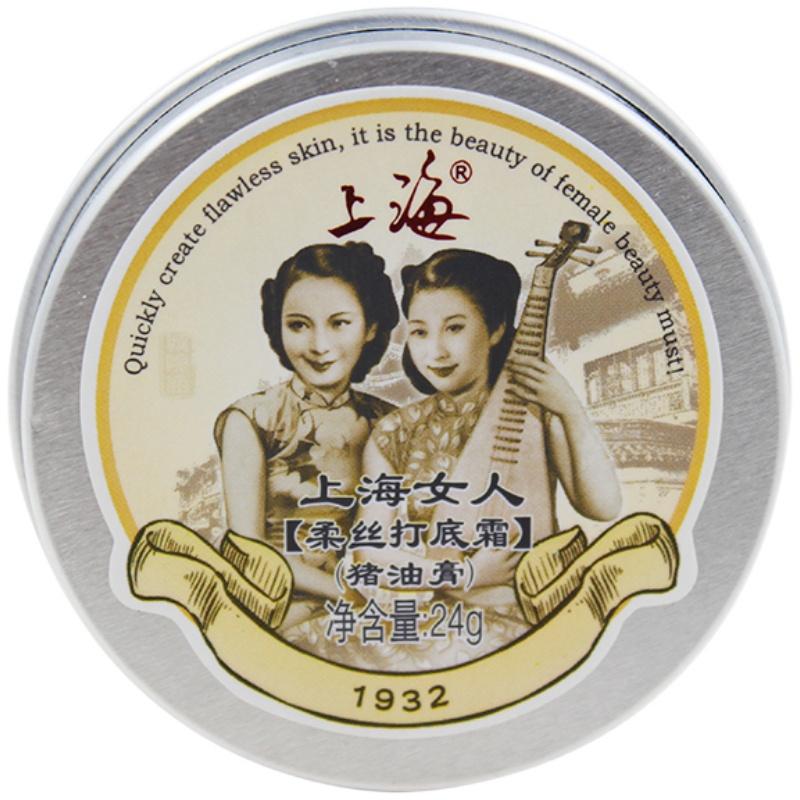 上海女人猪油膏柔丝隔离控油遮瑕膏质量怎么样