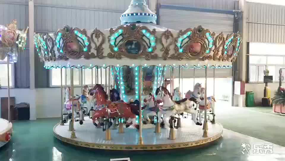 HOT used amusement park carousel rental for sale